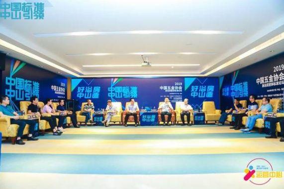 """《淋浴房团体标准》最快下月发布 中山抢占行业""""话语权""""兴宁"""